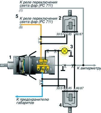 Схема развязки на реле для ЦПС