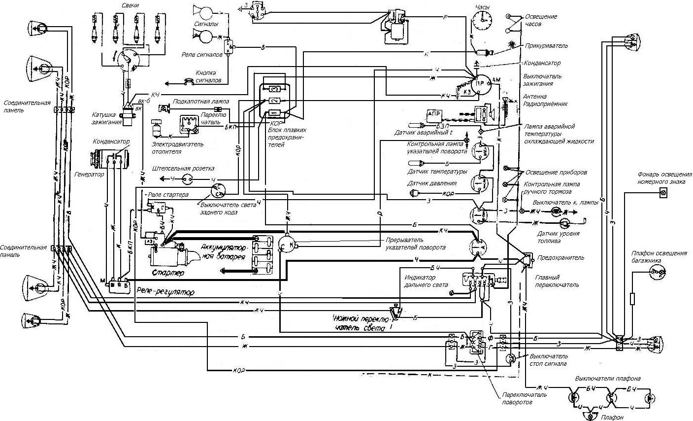 Схема электрооборудования ГАЗ-21